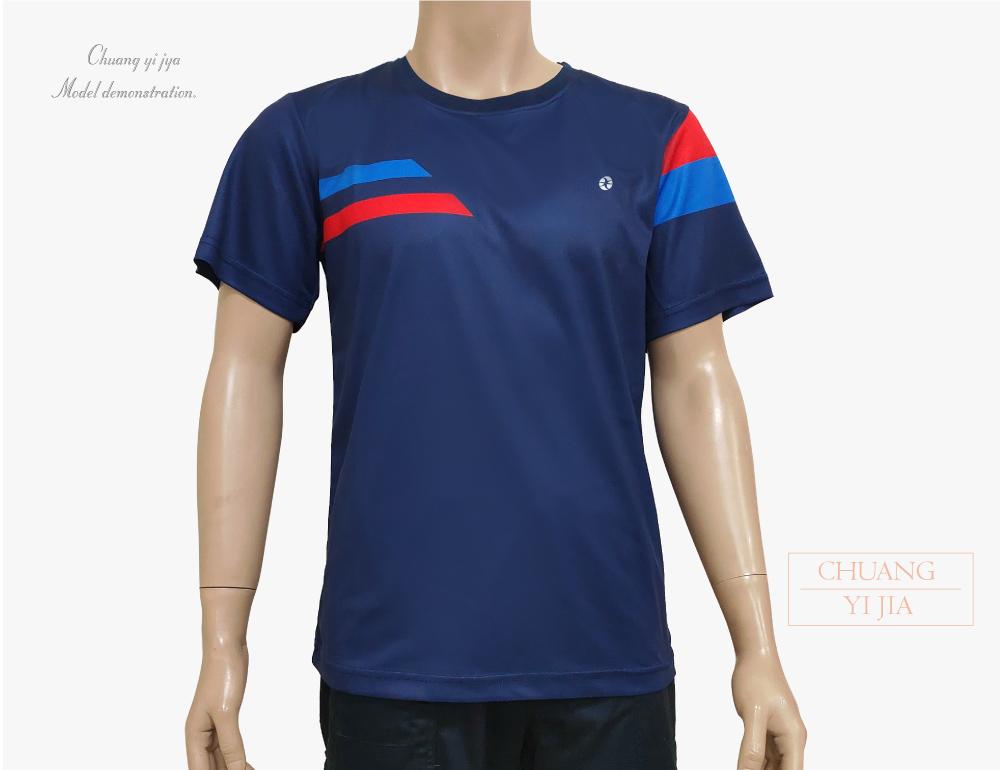 團體制服訂製,團體服客制化,運動服,運動衫,吸濕排汗T,運動排汗衣,昇華t恤,籃球衣,棒球衣,熱昇華,比賽衣,班服,表演服,台灣創意家服飾