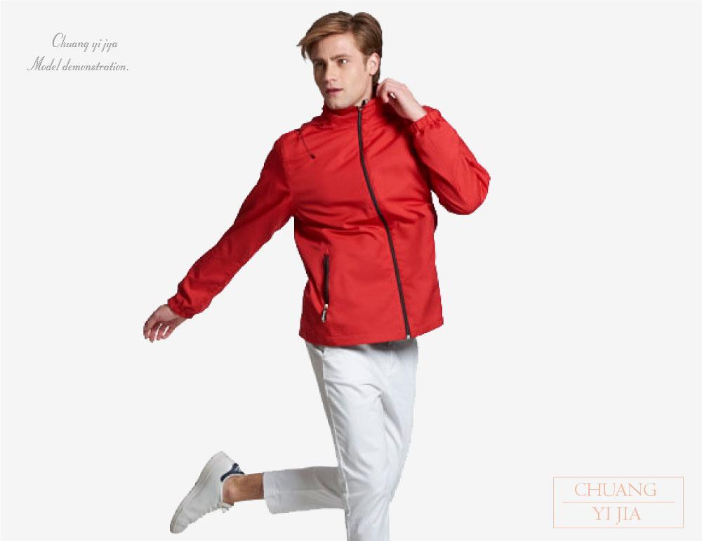 創意家團體服,班服,系服,社團服,SUNRISE外套,西納外套,活動外套,紀念外套,公司外套,運動外套,休閒外套,潮外套,品牌外套,鋪棉外套