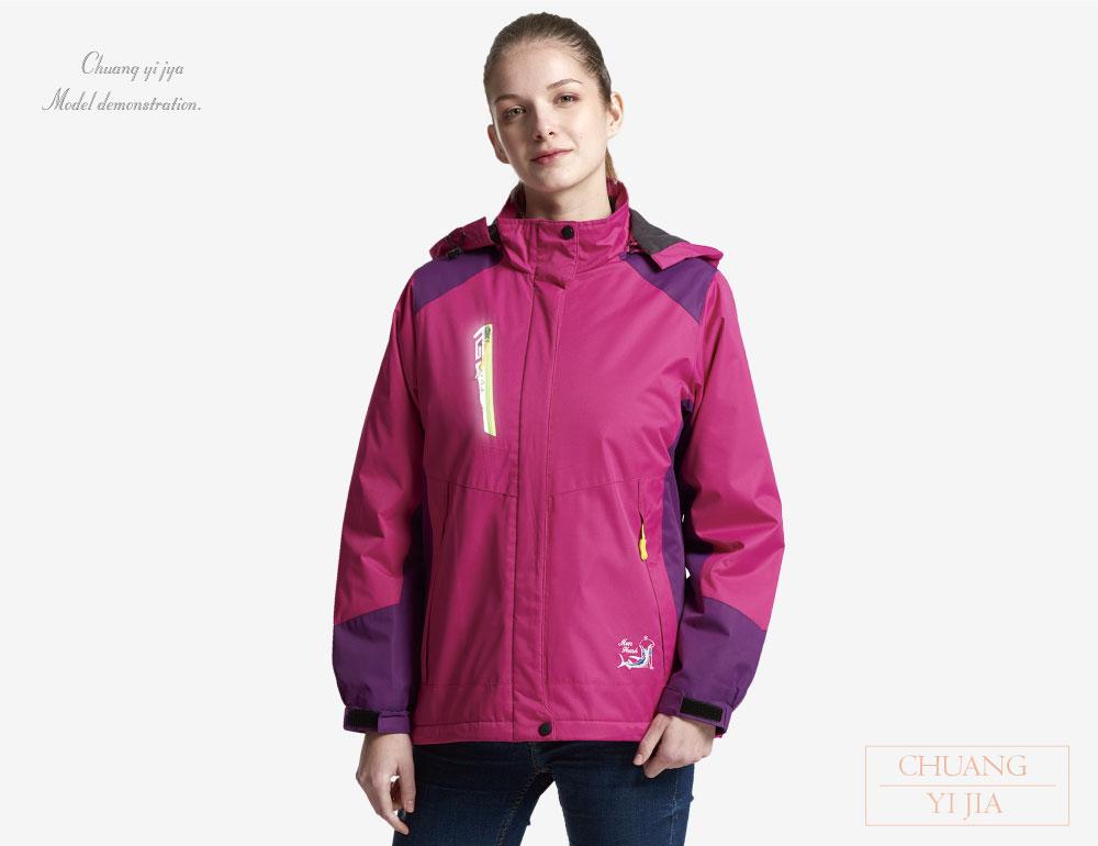 創意家團體服,班服,系服,社團服,SUNRISE外套,西納外套,活動外套,紀念外套,公司外套,運動外套,休閒外套,潮外套,品牌外套,反光刷毛外套