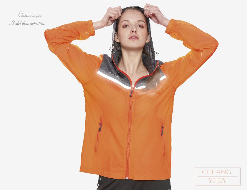 創意家團體服,班服,系服,社團服,SUNRISE外套,西納外套,活動外套,紀念外套,公司外套,運動外套,休閒外套,潮外套,品牌外套,反光防風外套