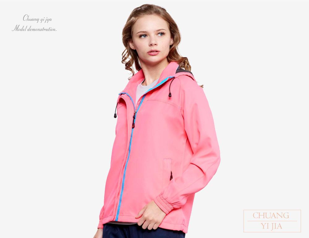 創意家團體服,班服,系服,社團服,SUNRISE外套,西納外套,活動外套,紀念外套,公司外套,運動外套,休閒外套,潮外套,品牌外套