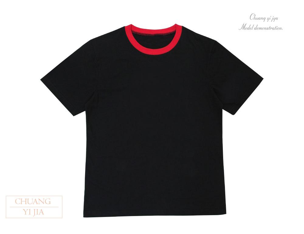 創意家團體服,台灣生產製造,T恤圖案加工,班服,系服,社團服,運動透氣T,休閒排汗T,紀念服,訓練服,潮T,品牌T,機能服,團體訂製服