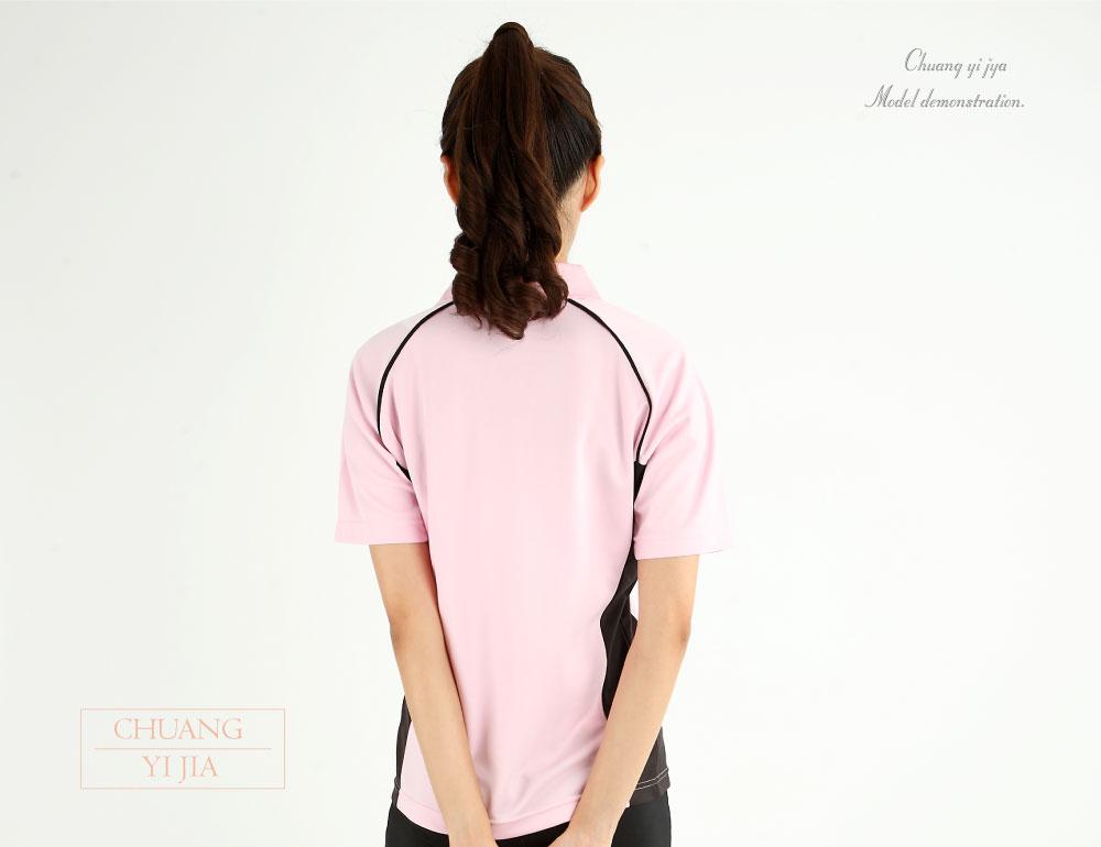 創意家POLO衫品牌