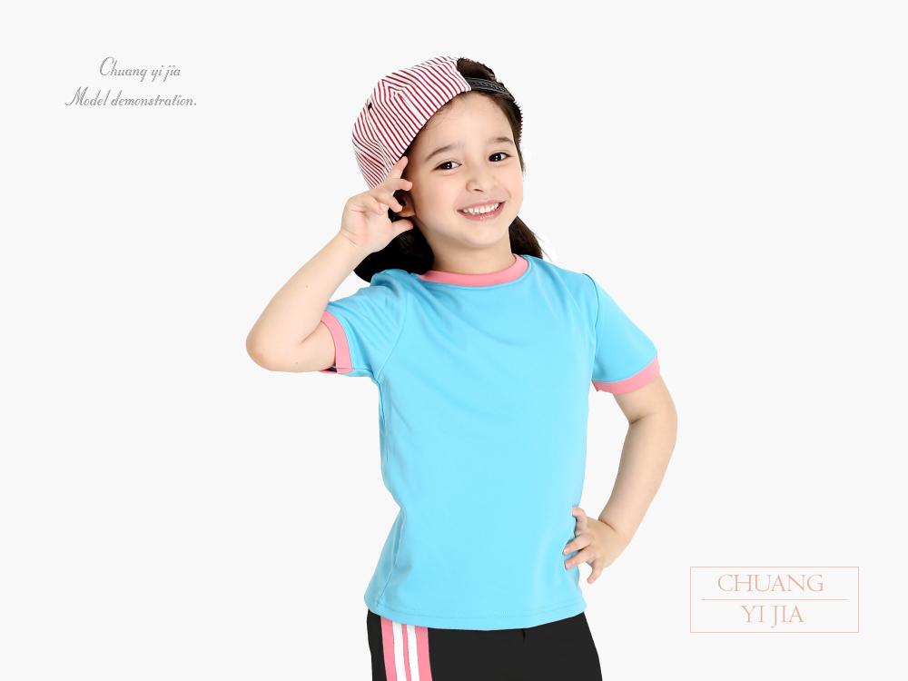 創e家團體服-T恤訂製款幼兒園運動T