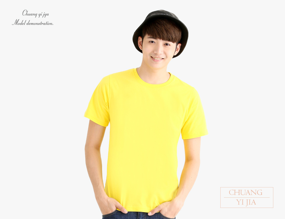 創e家團體服-T恤純棉圓領短袖中性版