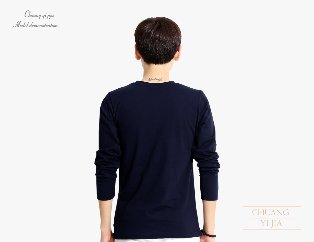 純棉T恤圓領長袖男版
