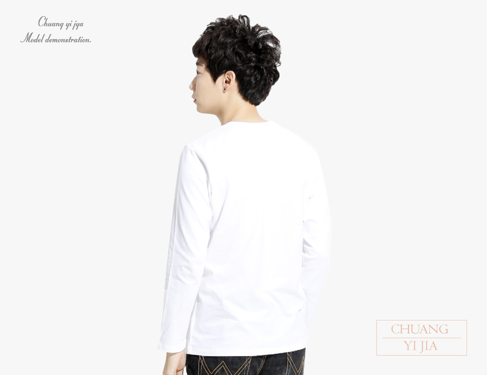 純棉T恤V領長袖男版