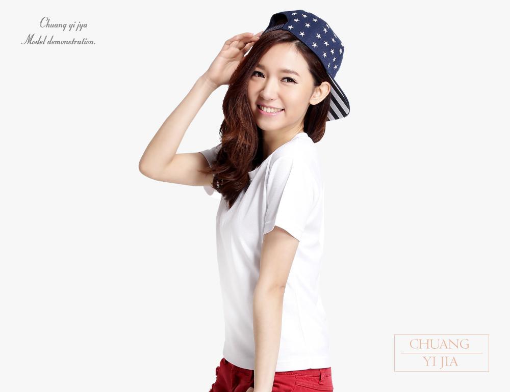 創e家團體服-T恤純棉圓領短袖腰身版-白色