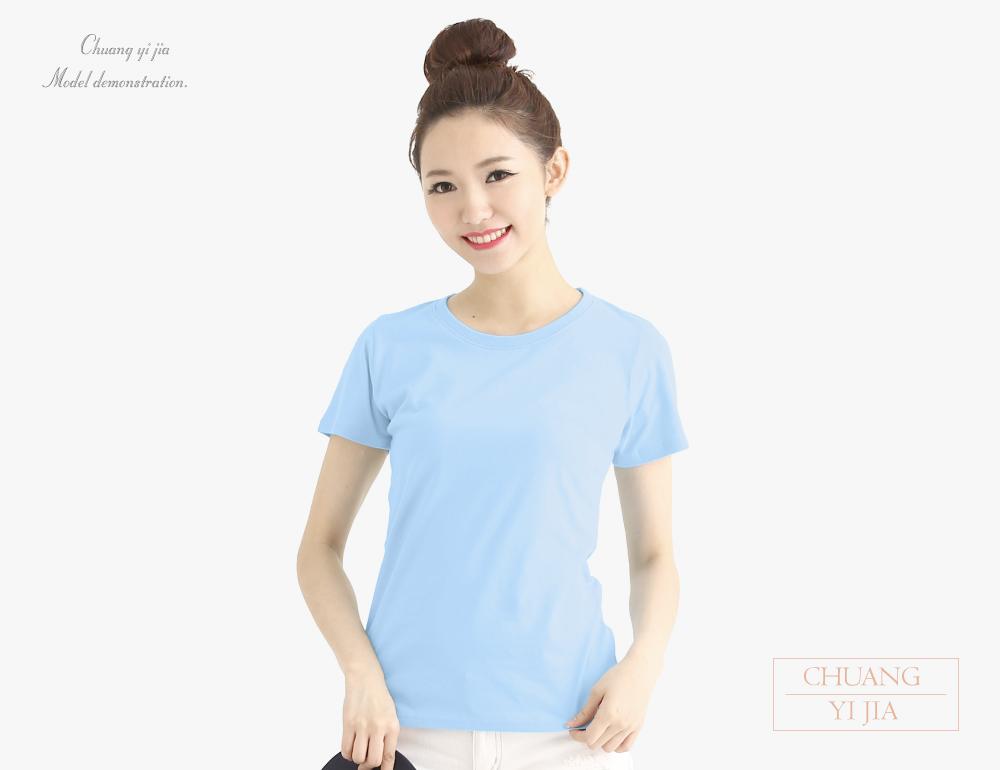 創e家團體服-T恤純棉圓領短袖腰身版
