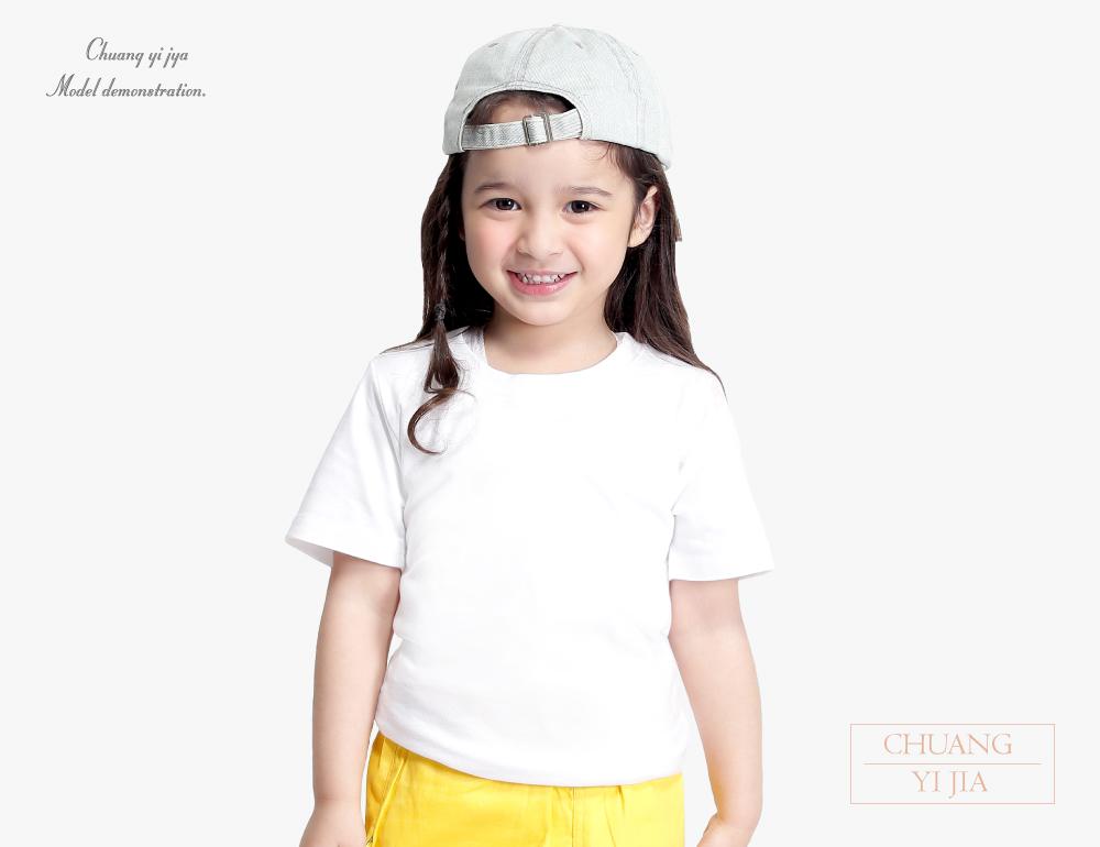 創e家團體服-T恤純棉圓領短袖童版-白色