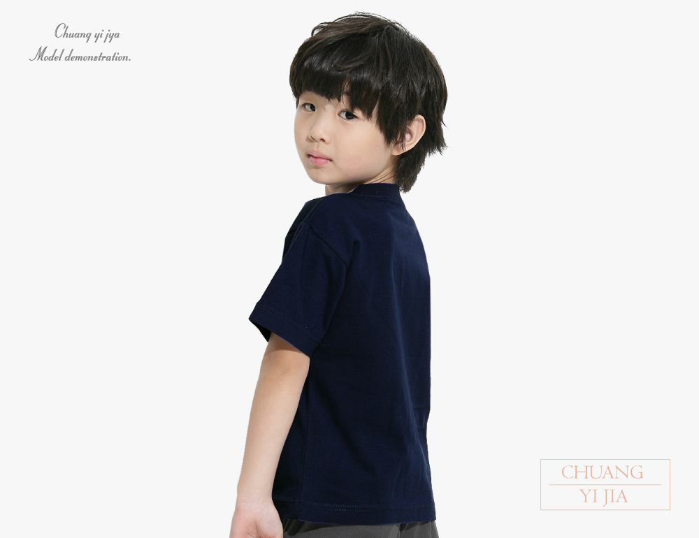 創意家現貨款T恤純棉