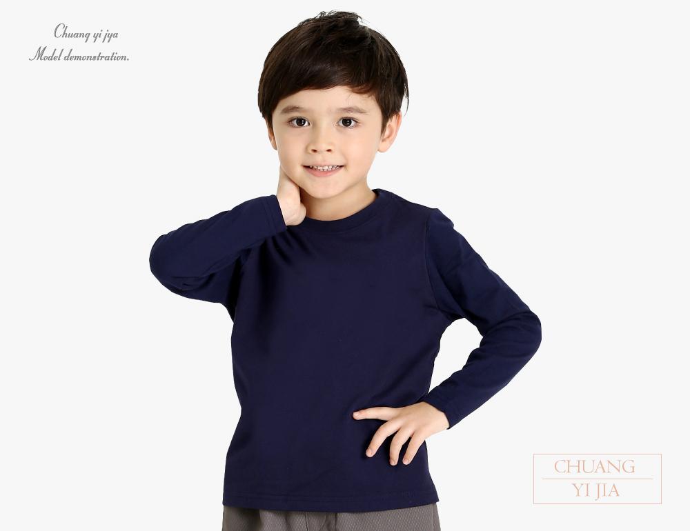 創e家團體服-T恤純棉圓領長袖童版