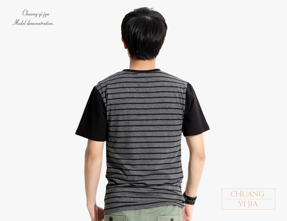 條紋T恤V領短袖男版