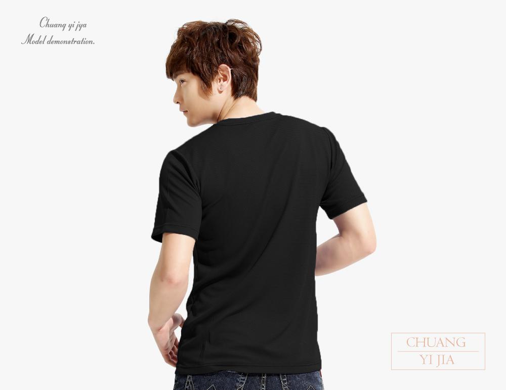 涼感排汗T恤V領短袖中性版