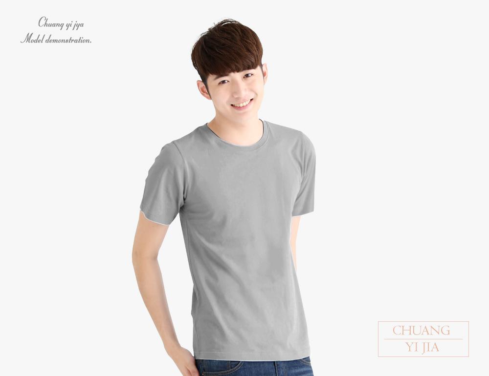 創意家現貨款單層排衫T恤
