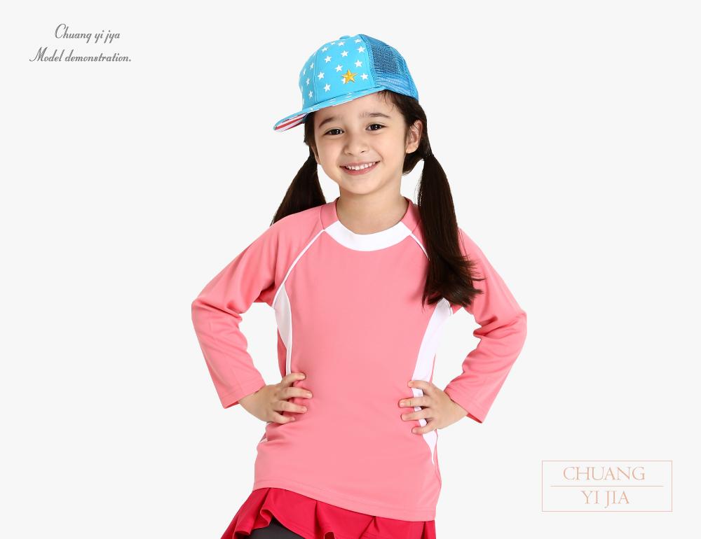 運動排汗T恤,排汗T,台灣創意家服飾,團體制服訂製,團體服客制化