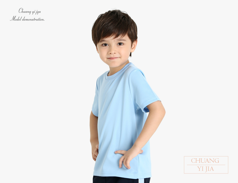 透氣排汗短袖T恤創e家現貨款