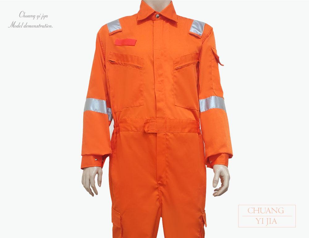 創意家客製化工作衫