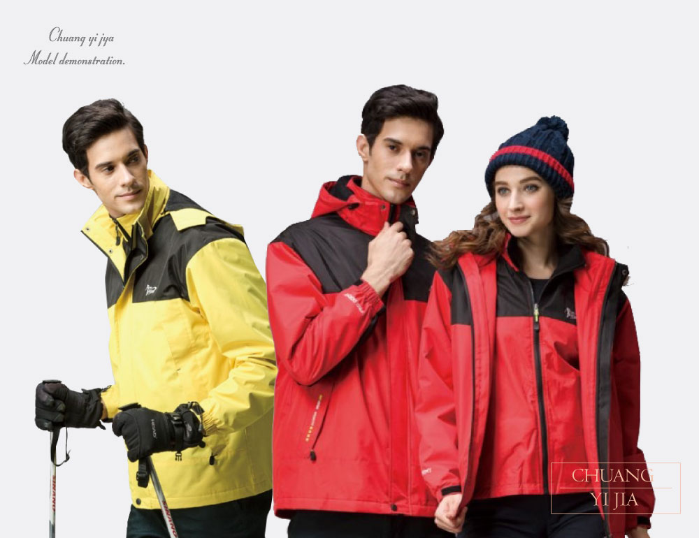 創意家團體服,班服,系服,社團服,活動外套,紀念外套,公司外套,運動外套,休閒外套,潮外套,品牌外套,鋪棉外套,可拆帽兩件式外套