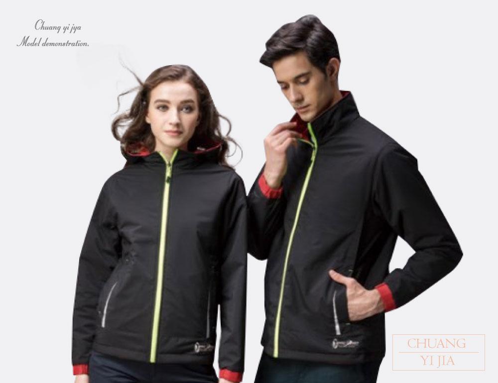 創意家團體服,班服,系服,社團服,活動外套,紀念外套,公司外套,運動外套,休閒外套,潮外套,品牌外套,透氣外套,鋪棉可拆帽兩件式外套