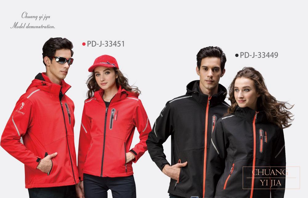 創意家團體服,班服,系服,社團服,活動外套,紀念外套,公司外套,運動外套,休閒外套,潮外套,品牌外套,鋪棉外套,可拆帽鋪棉外套