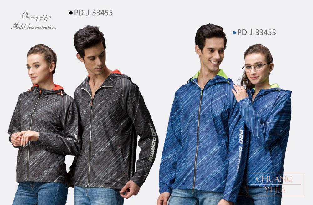 創意家團體服,班服,系服,社團服,活動外套,紀念外套,公司外套,運動外套,休閒外套,潮外套,品牌外套,透氣外套,熱昇華網裡外套