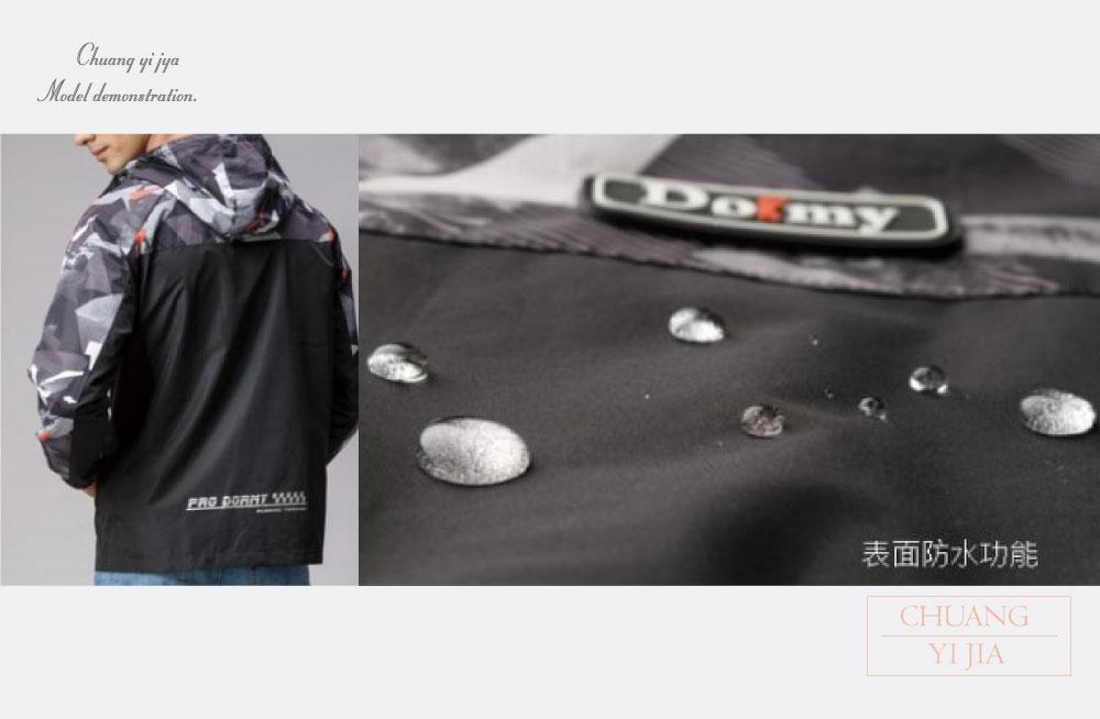 創意家團體服,班服,系服,社團服,活動外套,紀念外套,公司外套,運動外套,休閒外套,潮外套,品牌外套,連帽防水透氣功能外套
