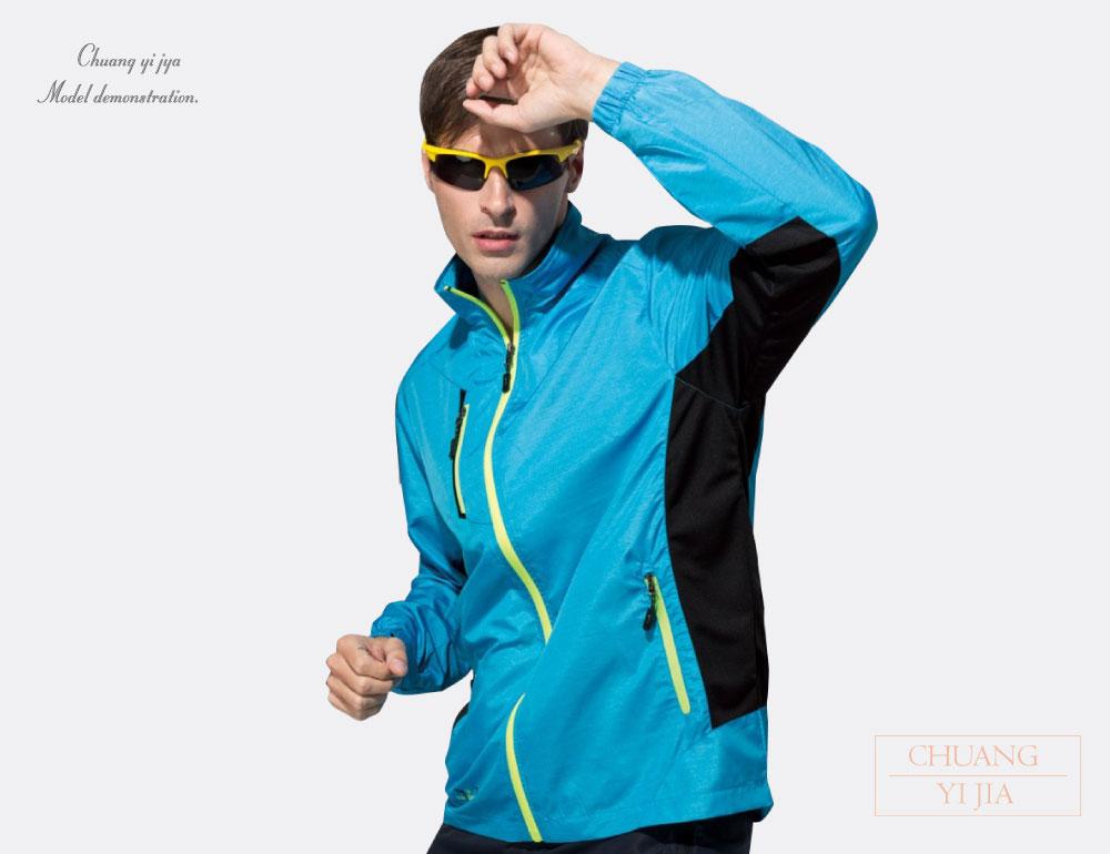 創意家團體服,班服,系服,社團服,活動外套,紀念外套,公司外套,運動外套,休閒外套,潮外套,品牌外套,透氣外套,抗UV網裡外套