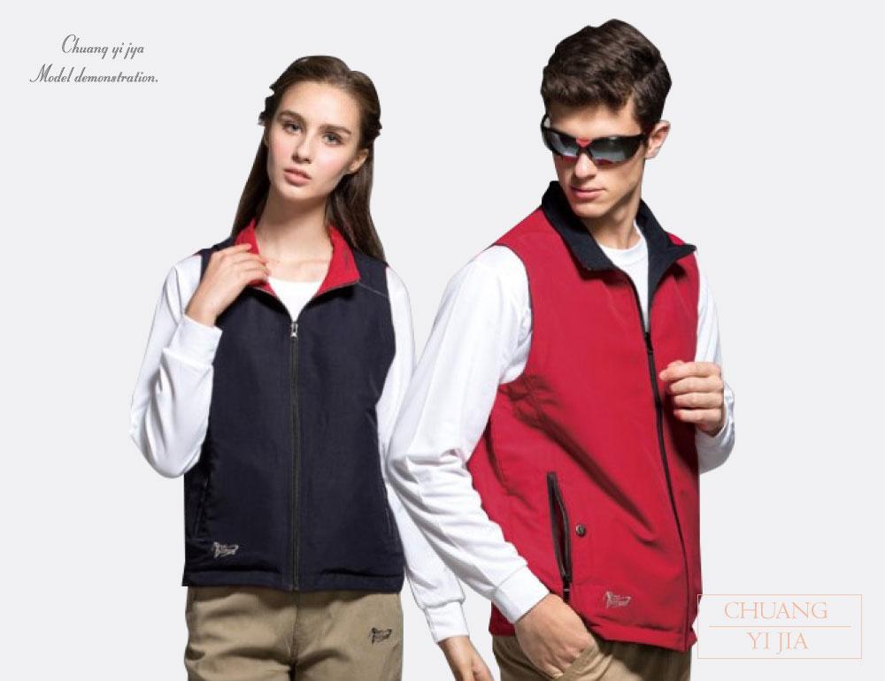 創意家團體服,班服,系服,社團服,活動服,紀念服,運動背心,休閒背心,潮背心,品牌背心,防潑水背心,競選背心
