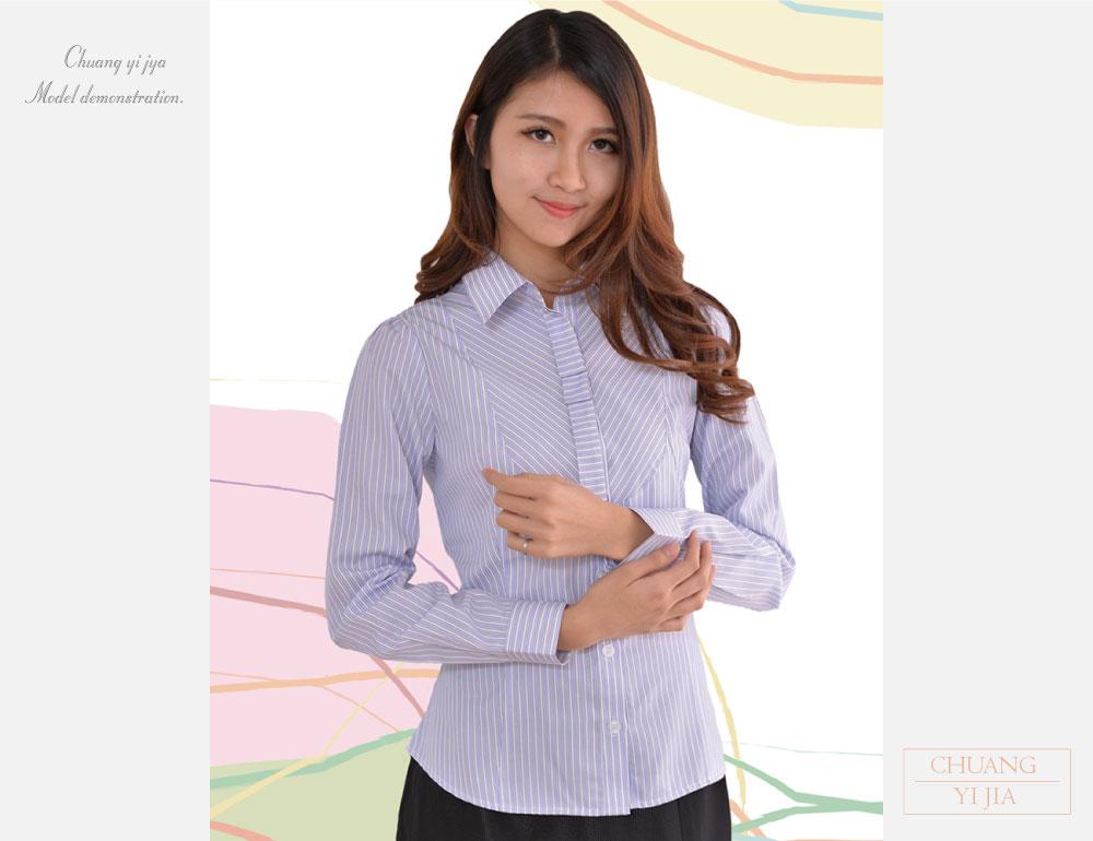 客製化工作衫,公司制服,工作服,休閒服,品牌服,襯衫男,專櫃制服,商務襯衫,短袖襯衫,長袖襯衫,現貨襯衫,白襯衫,條紋襯衫,格子襯衫,專業套裝,女襯衫