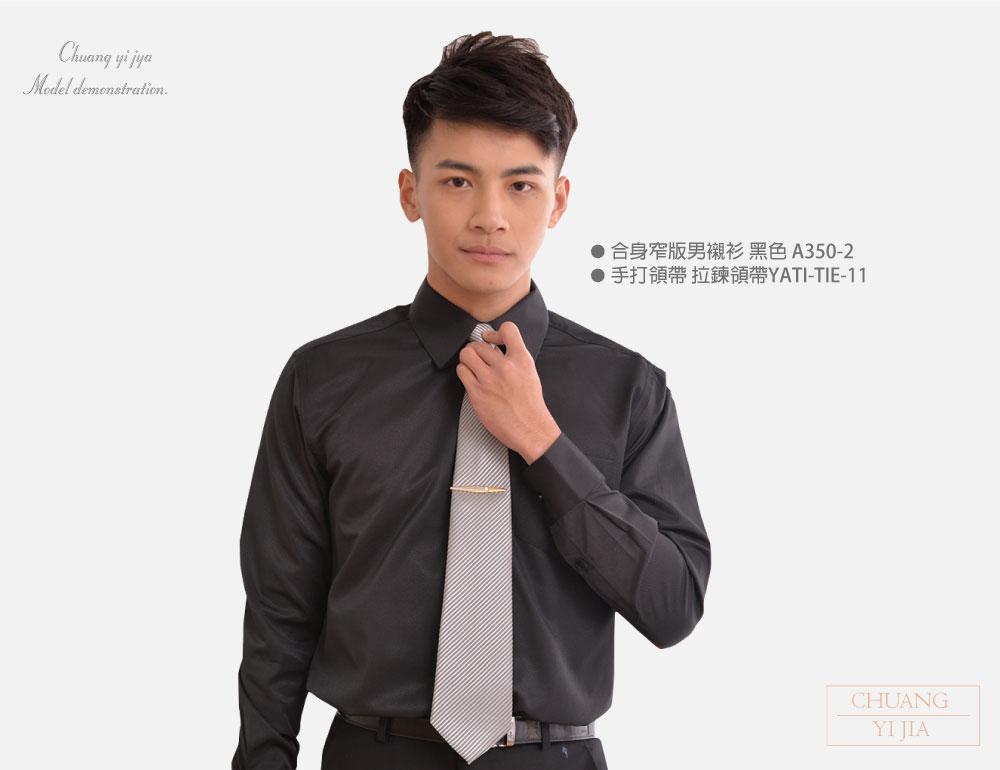 客製化工作衫,公司制服,工作服,休閒服,品牌服,襯衫男,專櫃制服,商務襯衫,短袖襯衫,長袖襯衫,現貨襯衫,白襯衫,條紋襯衫,格子襯衫,專業套裝